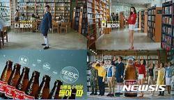 [식음료단신]동아오츠카 오로나민C, 신규 TV광고 공개 外
