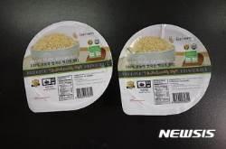 영주 기능성쌀로 만든 즉석밥 3만개 미국 수출