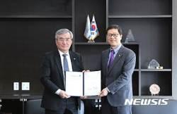 DGIST-KOGAS, 신재생에너지 개발·연구 업무협약