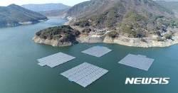 K-water, 한국중부발전과 신재생 에너지 개발 협력