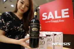 SG다인힐 10주년 기념 와인 다인힐 20% 할인 판매