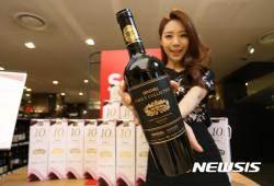 에라주리즈, SG 다인힐 패밀리 컬렉션 와인 출시