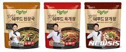 롯데푸드, 쉐푸드 국·탕류 3종 출시