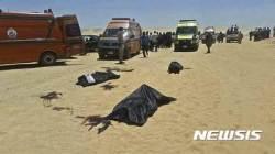 무장괴한의 공격을 받은 이집트 콥트교도 버스