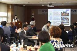 [대구소식]남구, 우리마을 교육나눔사업 발대식 개최 등