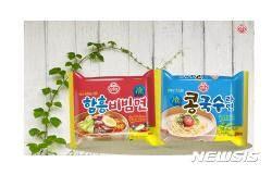 오뚜기, 콩국수라면·함흥비빔면·오뚜기컵밥으로 승부수