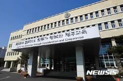 제주도교육청, 다음달 31일까지 '주민참여 예산' 설문조사