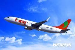 다낭으로 향하던 티웨이 항공 여객기 '항법장치 이상'으로 회항