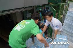 하이트진로, 영등포 쪽방촌에 생수 2만개 지원