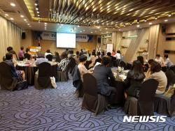 [창원소식]경남교육청, 학교통일교육 발전 워크숍 개최 등