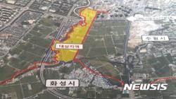 수원-화성시, 기형적 경계 조정논의 표류 중···'주민피해 불보 듯'