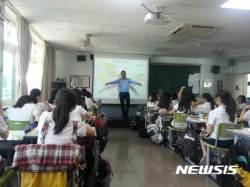 강남구, 서울대 유학생이 들려주는 생생한 모국 이야기