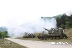 육군 2군단 6·25전쟁 67주년 '통일훈련'