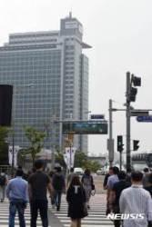 삼성전자, 2017 하반기 글로벌 사업 점검 및 발전방안 모색