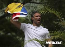 베네수엘라 야당지도자 로페스 석방, 가택연금.. 정국에 새 반전