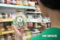 """GS25·GS수퍼마켓 """"초복음식, 색다르게""""···민물장어덮밥·황금닭다리 등 출시"""