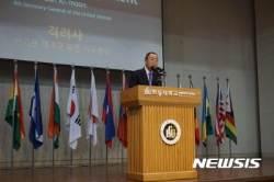 '반기문 UNAI 글로벌 교육원' 한동대서 착공