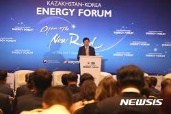 """한전, """"한국-카자흐스탄 잇는 에너지 실크로드 개척"""""""