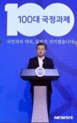 """전교조 """"고교학점제 혼선 우려···전면 재고해야"""""""