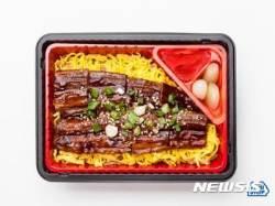 미니스톱, 여름 보양식 '장어덮밥' 출시···8월말까지 한정판매