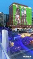 서울시, 도시빛 기본계획 만든다···'야간경관 밝히고 빛공해는 차단'
