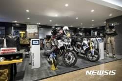 BMW 모토라드, 롯데백화점 부산본점에 라이프스타일 매장 오픈
