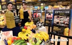 홈플러스, '쇼핑하라 2017 쇼핑명작 컬렉션' 행사