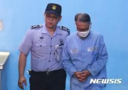 김기춘, '블랙리스트 징역 3년'에 불복 오늘 항소