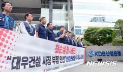 '최순실 낙하산 의혹' 박창민, 대우건설 사장에서 사임까지