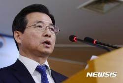 """김용범 """"생산적 분야보다 부동산에 자금 집중···금융 본연의 역할로 돌아가야"""""""