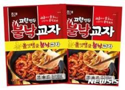 해태, 매콤한 '고향만두 불낙교자' 출시
