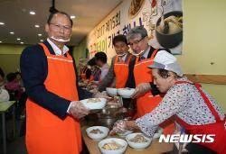 농협·닭고기자조금, 2017 구구데이 행사 개최