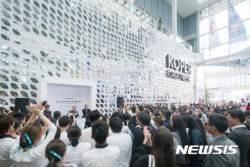 코트라 한국관, 아스타나엑스포 '전시디자인' 동상 수상