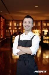 서울신라호텔, 일본식 이탈리안 레스토랑 '콘체르토' 셰프초청 프로모션 실시