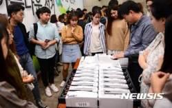 투표분류기 체험하는 학점인정과정 참여 대학생