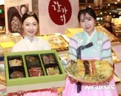 AK플라자 분당점, '명절음식 DIY 선물세트'판매