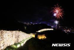 [고창소식]역사·문화 현장의 가을밤, 22·23일 '고창야행' 등