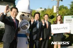 김영록 장관, 아침식사 장려 즉석 캠페인
