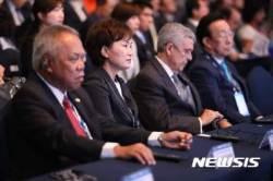 대한민국 국제물주간 2017 행사 참석한 김현미 장관