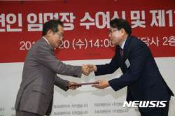 이학석 전 통영부시장, 자유한국당 부대변인에 임명