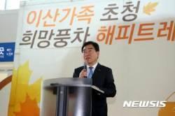 축사하는 유재명 코레일 사장직무대행