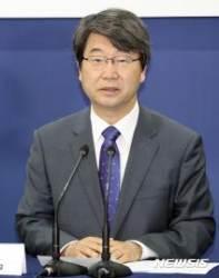김지형 신고리 5·6호기 공론화위원장