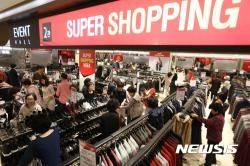 추석연휴 백화점 매출 15%↑···해외여행 증가에도 '연휴 효과' 쏠쏠