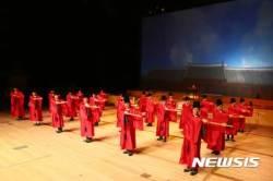 크라운-해태제과, 제13회 창신제 국악뮤지컬 심청