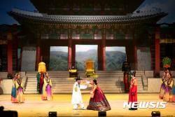 왕기철-김나니, '심봉사가 눈을 떴네'