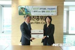 영진위 제1호 ISAN 영화, '택시운전사' 선정