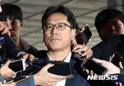 '朴정부 관제시위' 허현준 전행정관, 내일 구속 심사