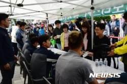 진안 홍삼축제에서 열린 전북현대모터스 팬사인회