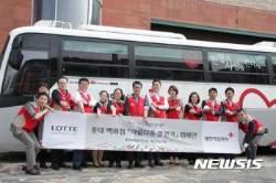 롯데백화점 마산점 '아름다운 팔걷기' 헌혈 캠페인