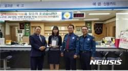 전주덕진경찰서, 전화금융사기 막은 직원에 감사장